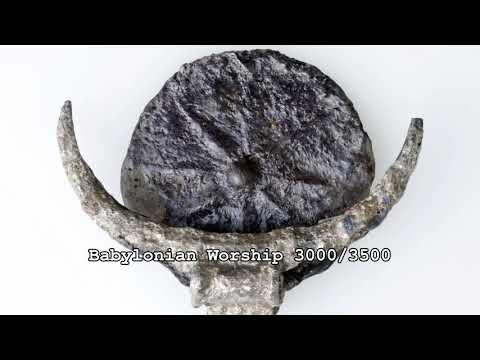 The Seal of Jerusalem : the 5 pointed Pentagram