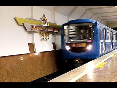 Novosibirsk Metro / Новосибирский Метрополитен