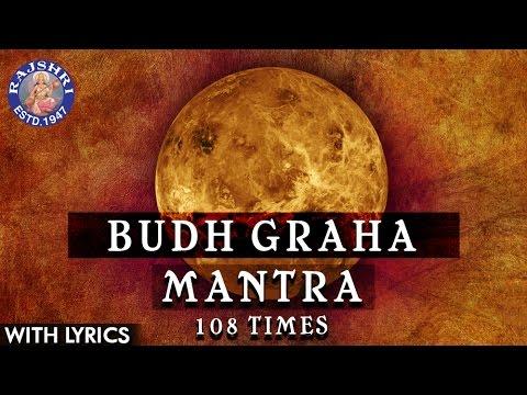 Budh Graha Mantra 108 Times With Lyrics | Navgraha Mantra | Budh Graha Stotram