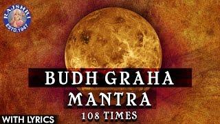 budh shanti graha mantra 108 times with lyrics navgraha mantra budh graha stotram