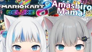 [MARIO KART 8 DELUXE] NEKO-DORIFTO ネコドリフト ! with Amashiro Mama!