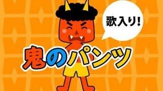 子供向けアプリ・手遊びがいっぱい!「ゆめある」 http://www.yumearu-e...