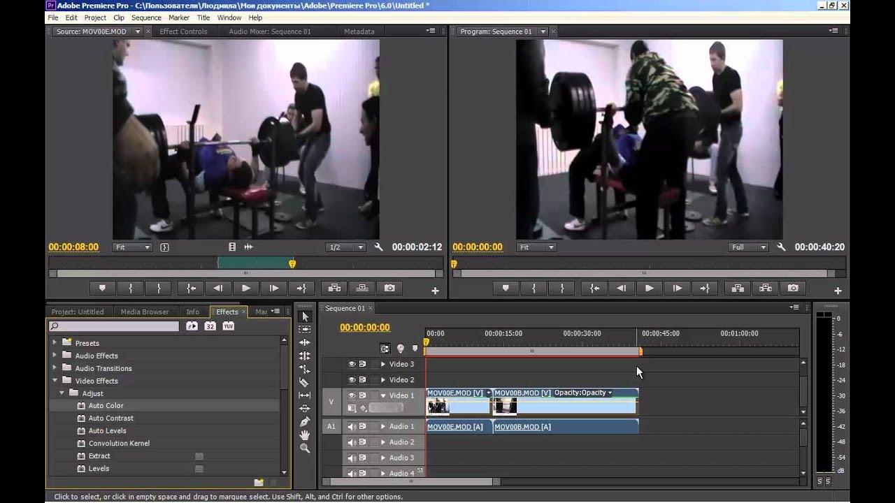 Програмку для видео adobe premiere