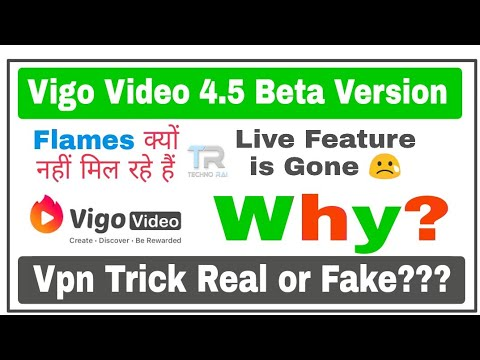 Vigo Video Latest Update (Beta) | Flames क्यों नहीं मिल रहे हैं