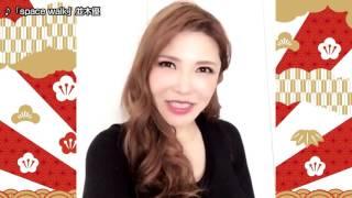 スペシャルムービー 希島あいりさん・希美まゆさん・沖田杏梨さん・阿部...