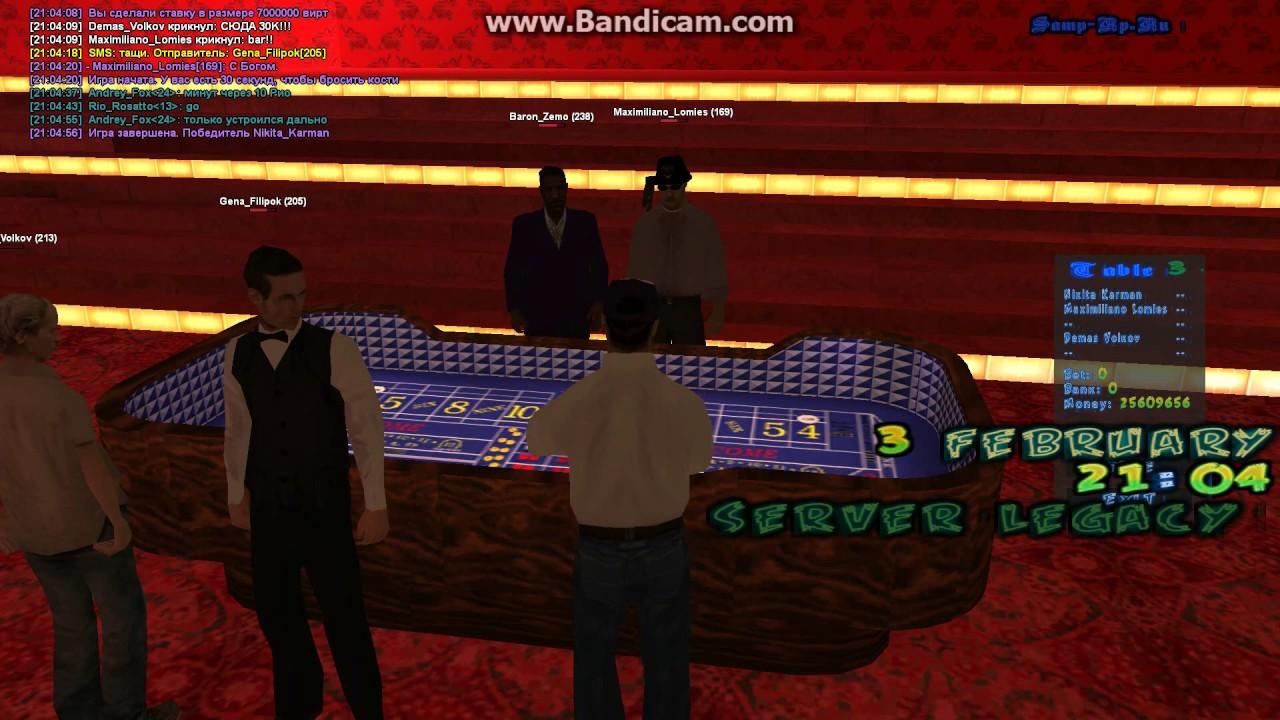 Samp rp выиграть казино казино онлайн игровые автоматы бесплатно