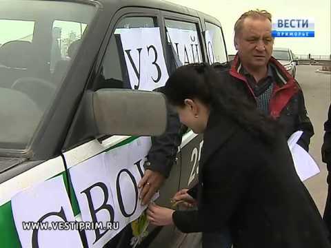 Судебные приставы Владивостока «вышли в народ»