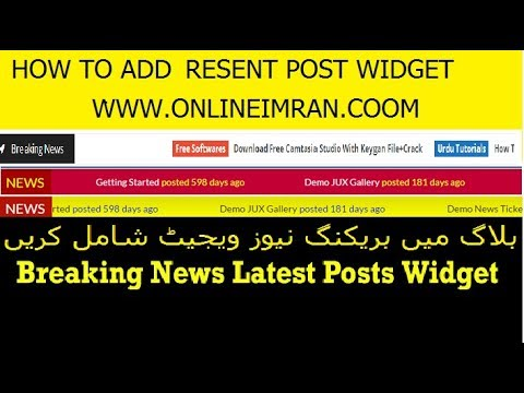 How to Add Breaking News Widget for Blogger|New 2017 Breaking News Ticker In Blogger