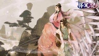 Ze Tian Ji | Season 1 Ending Full Version | Audio Only Mp3