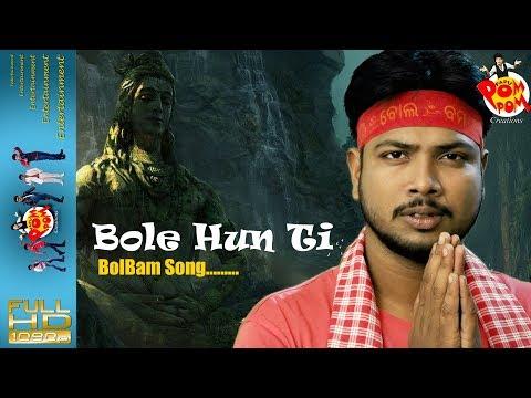 Bol Bam Song Bole Hun Ti .. Papu PoM PoM Creations