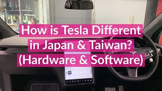 Tesla Japanese & Taiwanese Version Modifications