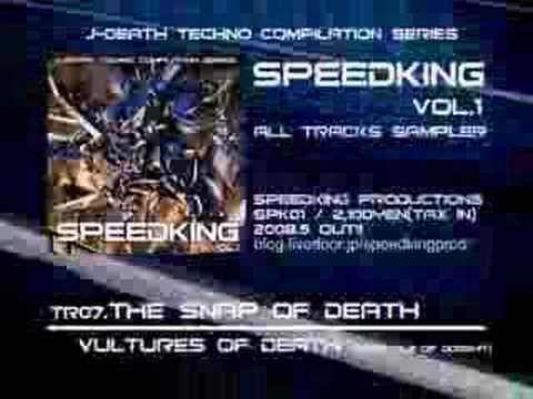 SPEEDKING Vol.1 Sampler