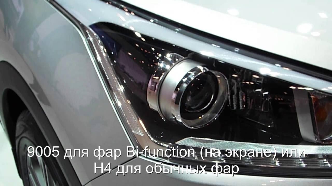 Лампы, применяемые в автомобиле Hyundai Creta