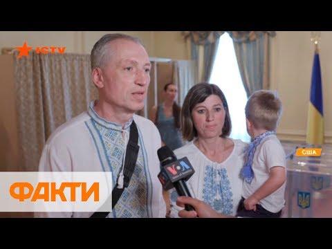 Как проходили выборы в Верховную Раду Украины в США