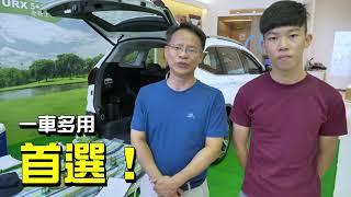 URX 5+1樂活款7月銷售售308輛,謝謝車主的支持!