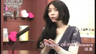 TOKYO AFTER6 Live 涼恵-Suzue-【トーク2】