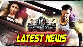 Vikram Samantha's 10 Endrathukulla Action Entertainer Is Out