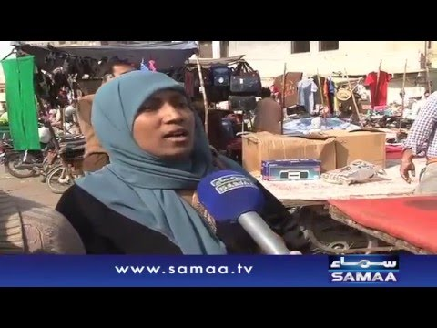 Landa bazar in karachi - News package -11 Dec 2015