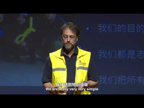 YiXi China-TED Talk-The story of 11 years of China's first Soup Kitchen
