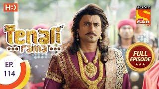 Tenali Rama - Ep 114 - Full Episode - 13th December, 2017