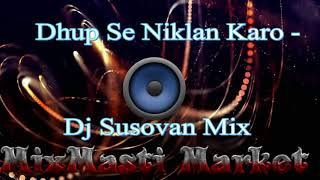 dj susovan mix new