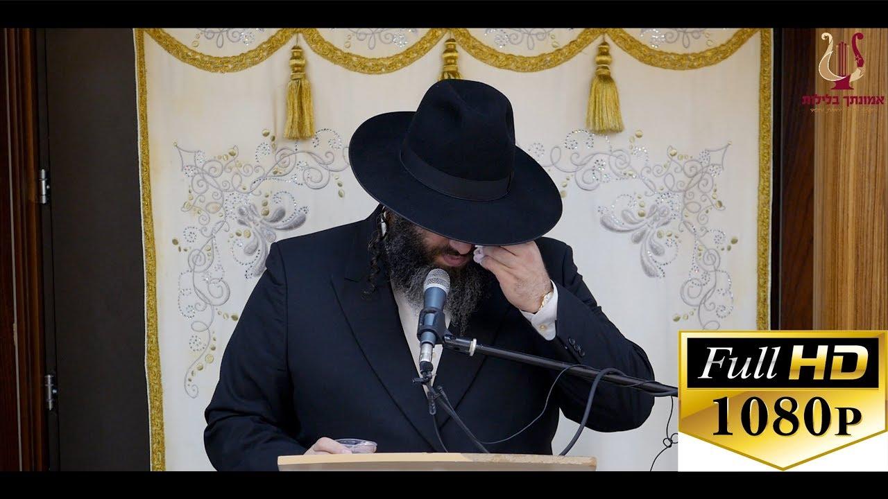 הרב רונן שאולוב בשיעור מחזק ומרגש עד דמעות ! זמן חיינו - להעריך ולנצל את הזמן ! קרית עקרון 6-11-2018