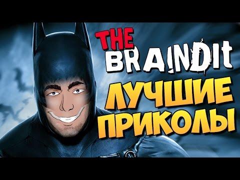 BrainDit - видео прохождения от Олега Брейна's Videos