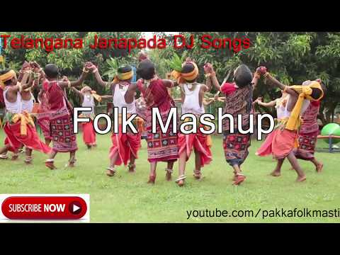 Telugu Folk Mashup || New Janapada DJ Songs IN 2017 || All Folk Songs Mix