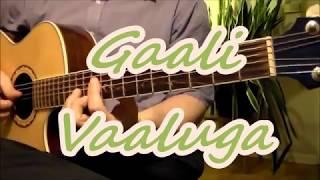 """Gaali Vaaluga"" Guitar Tutorial with Sheet Music and Tablature"
