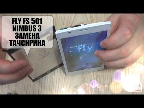 Fly FS501 Nimbus 3 разборка, и замена тачскрина (сенсорного стекла)ремонт!!!
