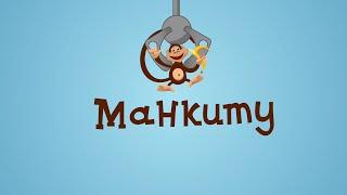 Трейлер канала Манкиту / Trailer channel Mankitu