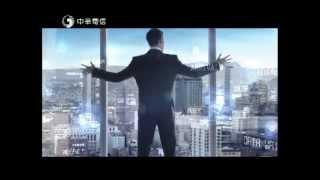 中華電信廣告 - 數位盛世篇 60秒 thumbnail