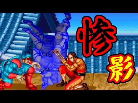 [バルログ] 惨影 - SUPER STREET FIGHTER II X for Matching Service [DC]