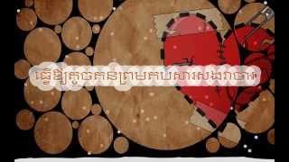 Saropheap Sne Ter Oun Min Srolanh by khem