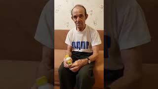 Отзыв дедушки, ему 81 год,  об употреблении Омега 3 Wellness от Орифлэйм.