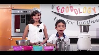 Yummy Tummy | Children at Kitchen | Double Chocolate Chip Frappe