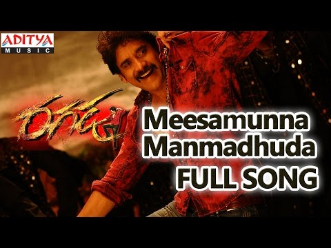 Meesamunna Manmadhuda Full Song    Ragada Movie     Nagarjuna, Anushka, Priyamani