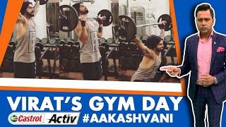 #CWC19: VIRAT gears up for INDvPAK   Castrol Activ #AakashVani