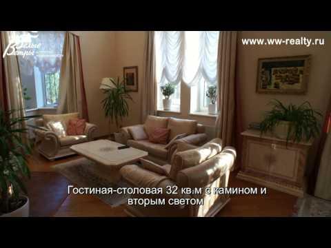 Метро: Новая Москва -