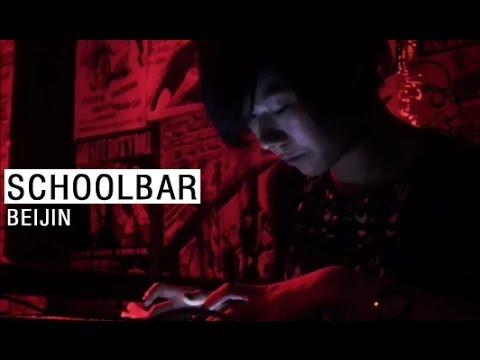 Schoolbar Beijing -  all girl Beijing electronics impro quartet.