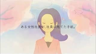 【※アコギ】 あなたがいるから 藤田麻衣子 演奏して歌ってみた 【亜夜季】