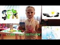 СПА - САЛОН )) Папа в  шоке: ГДЕ  ВОЛОСЫ ))  СОНЯ КОСМЕТОЛОГ Видео для детей