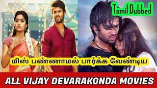 Vijay Devarakonda All Tamil Dubbed Movies Collections   Telugu Movies in Tamil   Tamil Dubbed