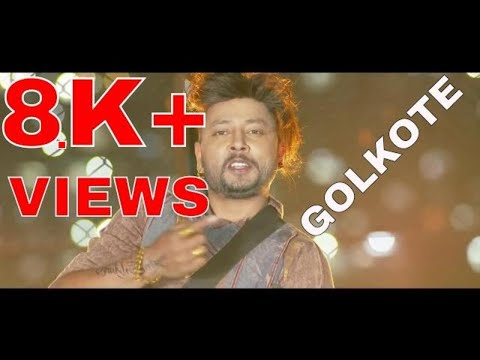 Galkote Durgesh Thapa and Shakti Chand New Nepali Lok Pop Song