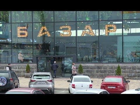 Старейший Нижний рынок Ставрополя превращается в современный  Базар