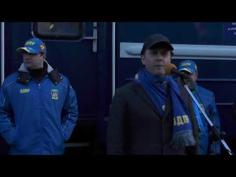 Поезд ЛДПР приехал в Пыть Ях  Сысоев резко высказался о положении дел!