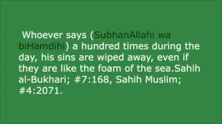 Subhanallahi Wabihamdihi 100 Times