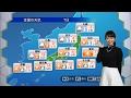 ★お天気キャスター解説★ 2月7日(火)の天気