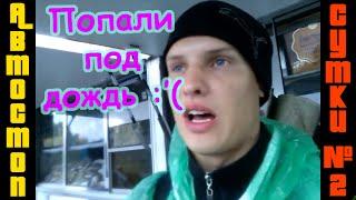 видео стоимость билета в Москве вязьма