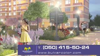 bulvarcolor.com - Жилой комплекс «Цветной бульвар»(, 2015-09-03T07:08:52.000Z)